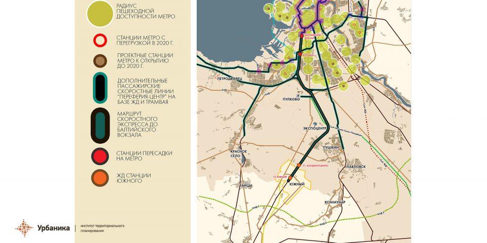 Вариант обеспечения общественным транспортом проекта города-спутника Южного