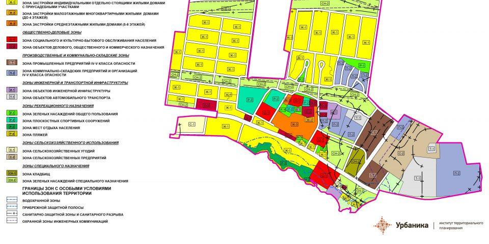 Градостроительное зонирование. Деревня Большая Вруда