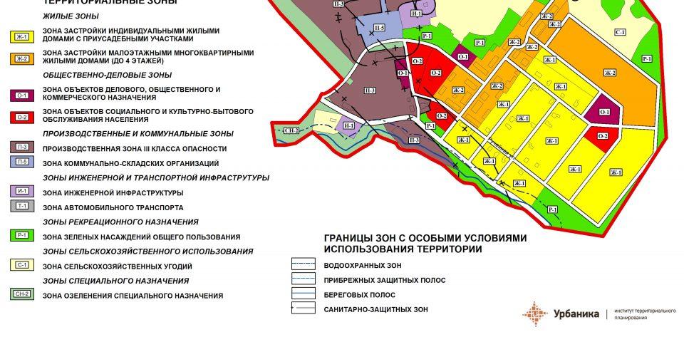 Градостроительное зонирование. Поселок Гладкое