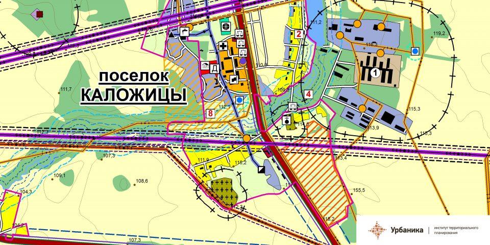 Эскиз вариантов территориального планирования. Поселок Каложицы