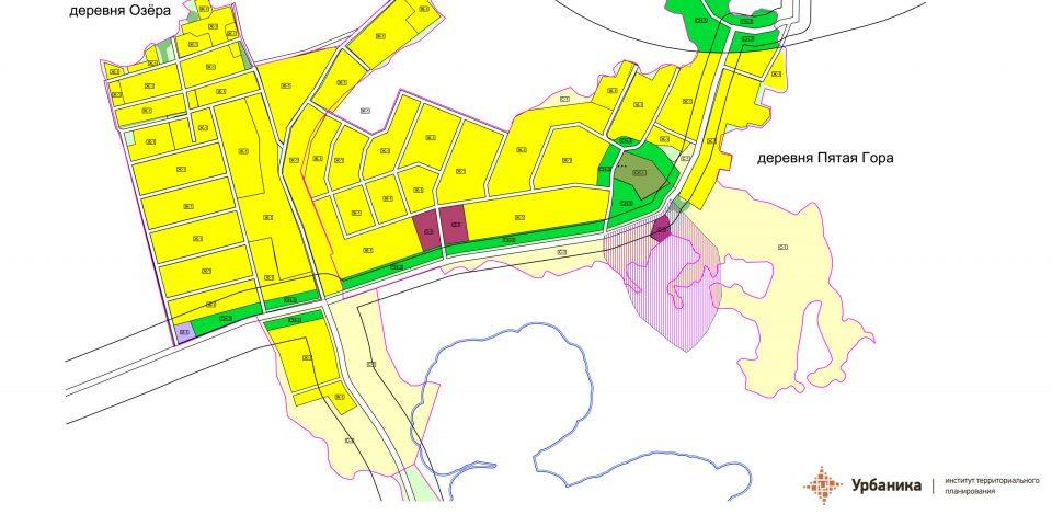 Градостроительное зонирование. Деревня Озера