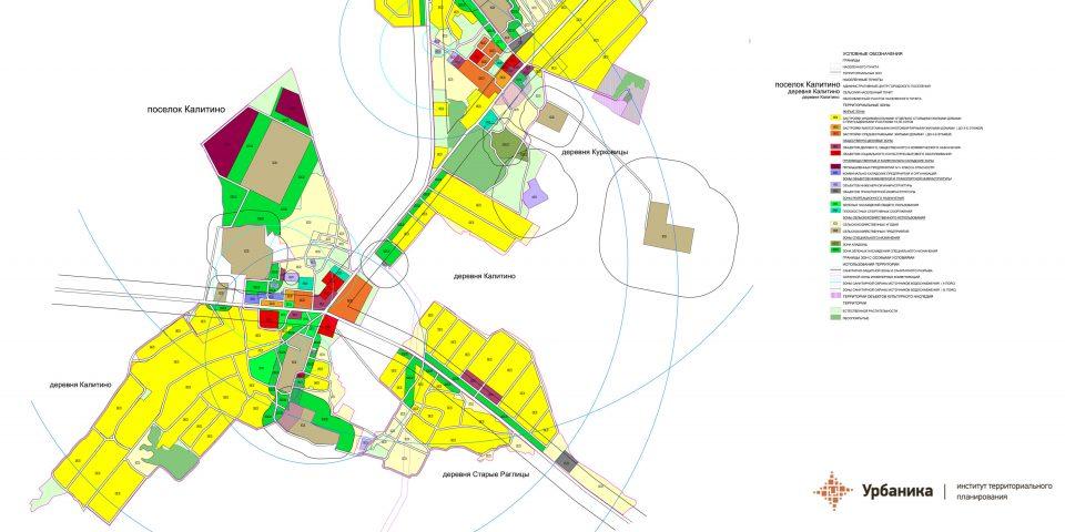 Градостроительное зонирование. Калитинское сельское поселение (фрагмент)