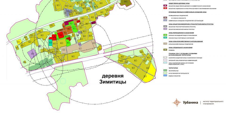 Градостроительное зонирование. Поселок Зимитицы и деревня Зимитицы