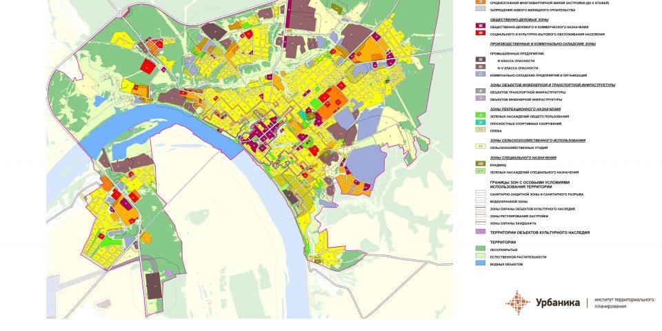 Градостроительное зонирование. Город Касимов