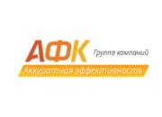 Группа компаний АФК