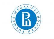Высшая школа урбанистики имени А.А. Высоковского