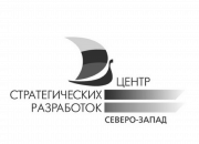"Фонд ""ЦСР Северо-Запад"""