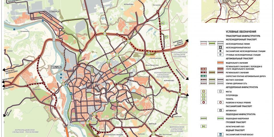 Схема развития транспорта (ближний пояс агломерации)