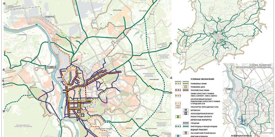 Схема развития транпорта (все территории агломерации)