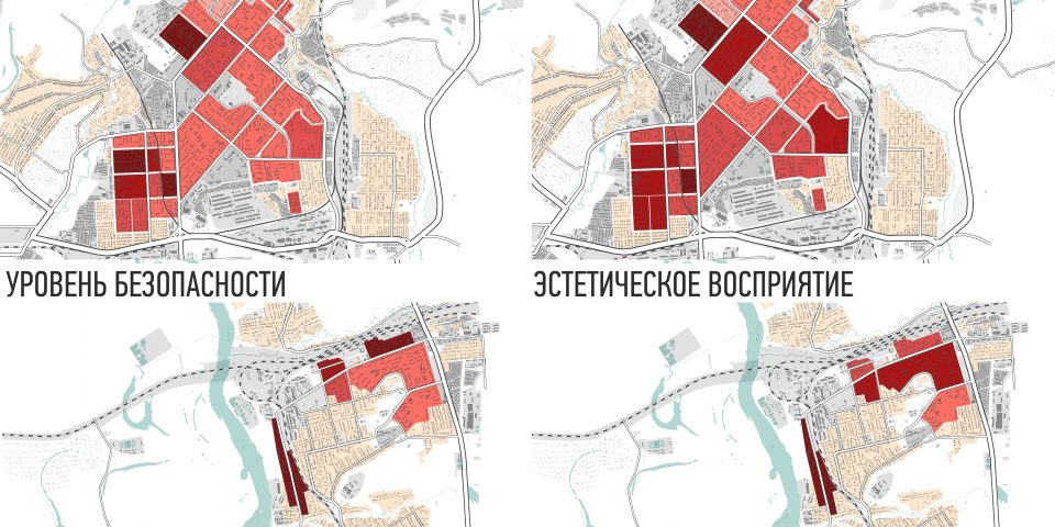 Анализ жилых районов