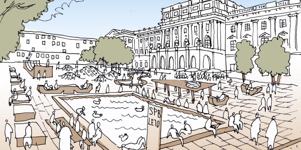 Образ развития Петербурга. Формирование общественного пространства перед зданием Законодательного собрания