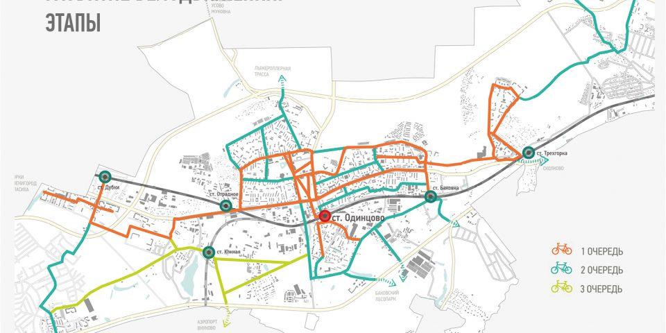 Схема планируемых велосипедных дорожек
