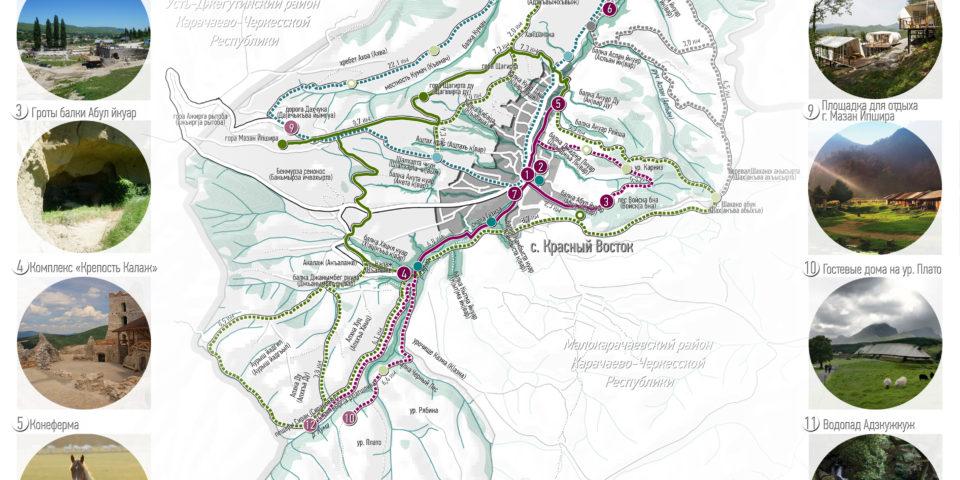 Концепция развития туристско-рекреационного кластера Гумлокт